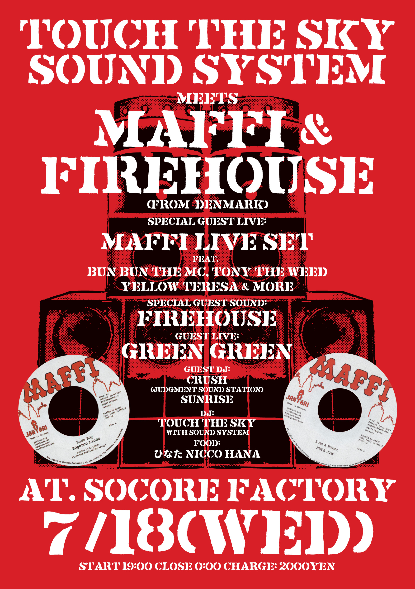 touch the sky sound system meets maffi firehouse corner stone bar