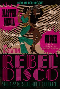 Rebel Disco (2010-01-22)