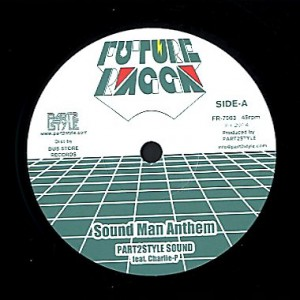 Sound Man Anthem - Charlie P