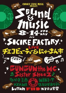 2015_8_14@Socore Factory_A
