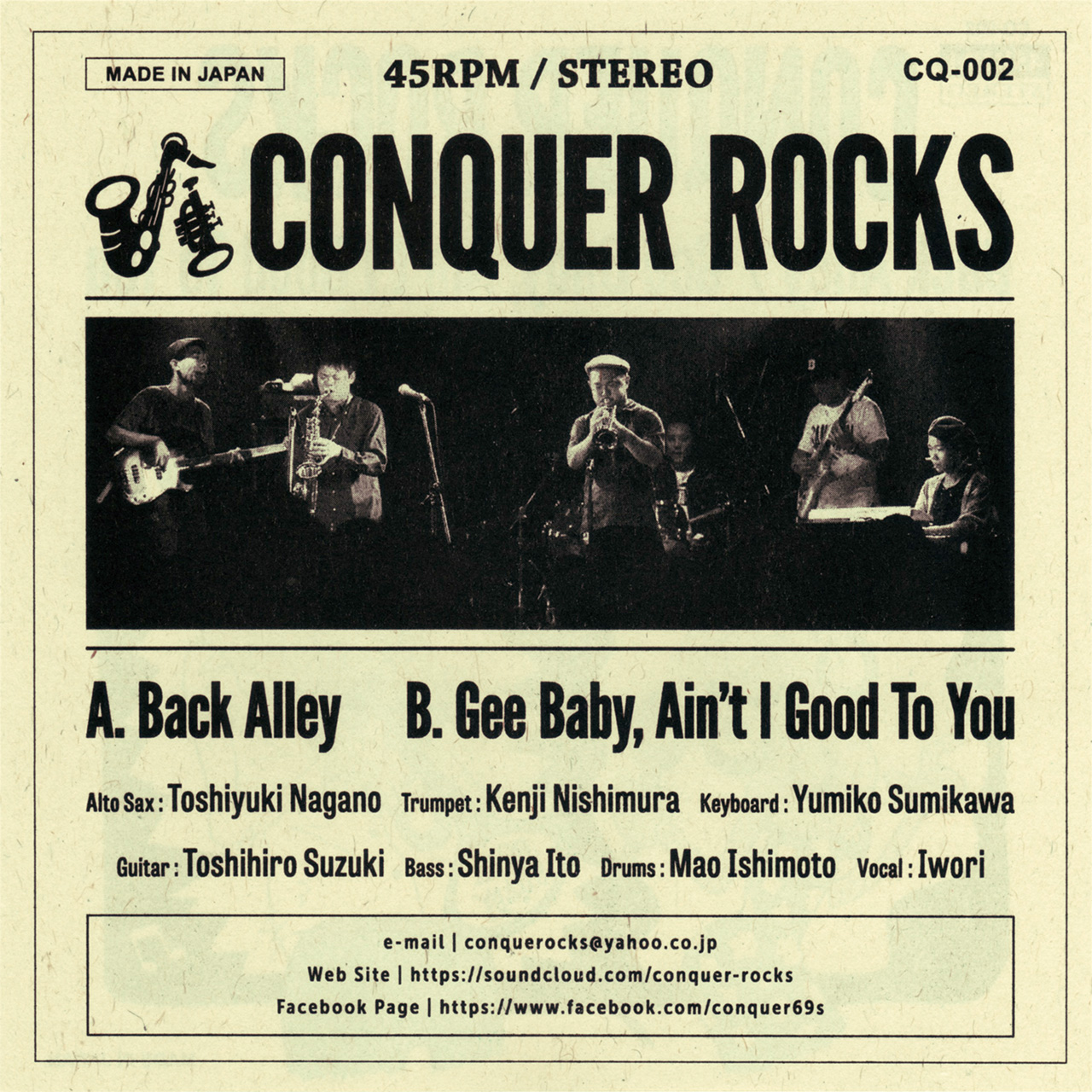 CONQUER ROCKS [ Back Alley / Gee Baby, Ain't I Good To You feat IWORI] (CQ002)