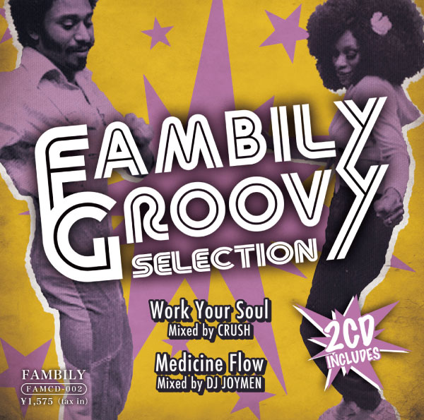 FAMBILY GROOVY SELECTION(FAMCD-002)