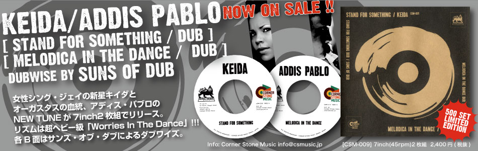 Keida / Addis Pablo [ Stand For Something / Melodica in the Dance ] (CSM-009)