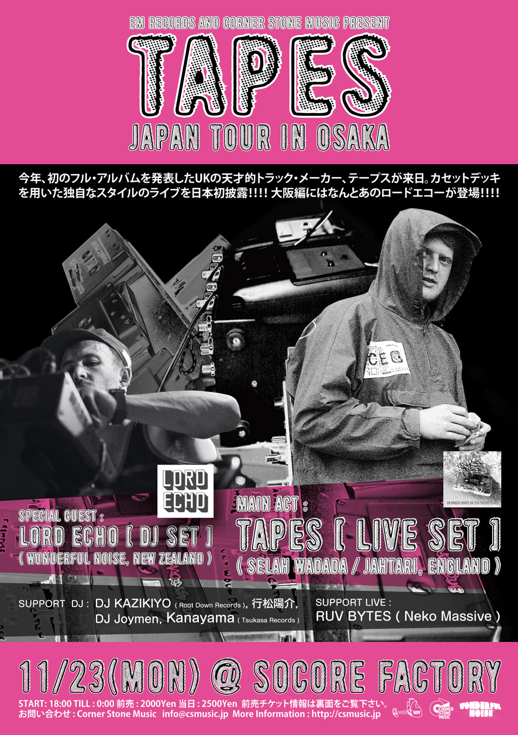 TAPES JAPAN TOUR IN OSAKA 2015.11.23(MON) @ SOCORE FACTORY