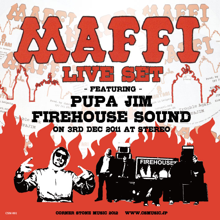 MAFFI LIVE SET CD csm-001 Corner Stone Music