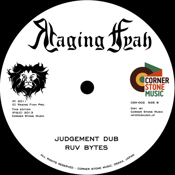 Raging Fyah [ Two 7inch Set ] (CSM-002