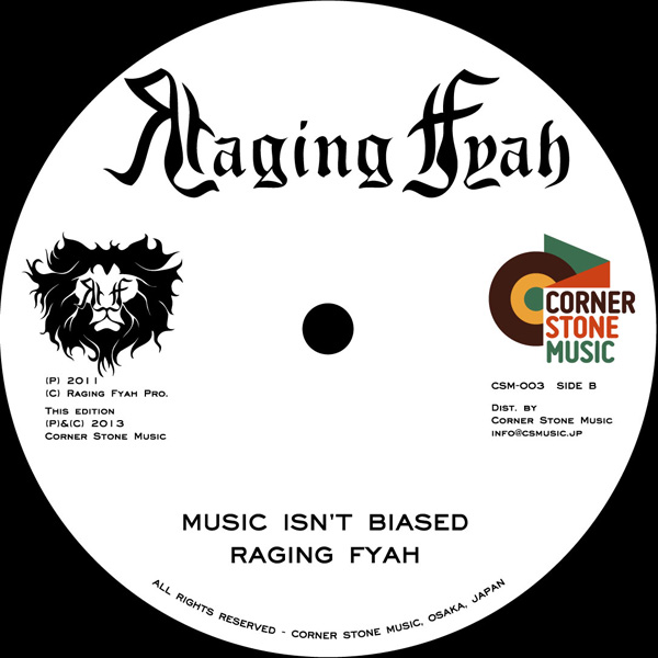 Raging Fyah [ Two 7inch Set ] (CSM-002)